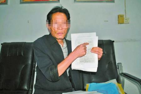 王凤雅的爷爷。