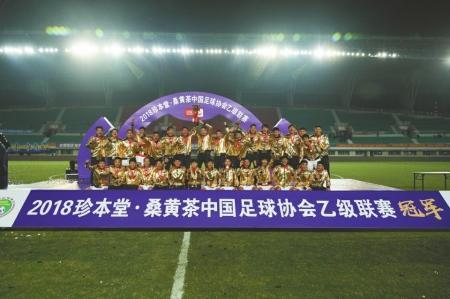 四川职业足球收获首个冠军