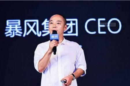 深交所谴责冯鑫信息披露违规 记入上市公司诚信档案