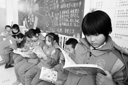 晋中榆社县一学校获赠3500册图书