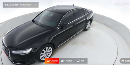 """优信的""""三维世界"""" 用VR看车打破空间隔阂"""