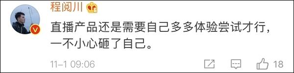 凯发k8娱乐手机版app-哭戏最考验演技!陈伟霆鹿晗张若昀谁哭的更到位?