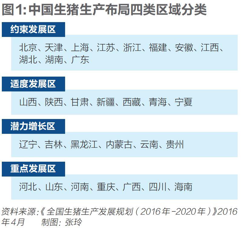 """波波娱乐平台-号称""""最美本田""""只要16.98万,造型比CR-V精致,还有黑武士版本"""