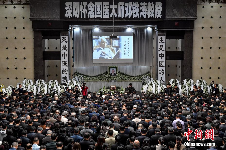 """1927年日本召开""""东方会议""""制定了"""