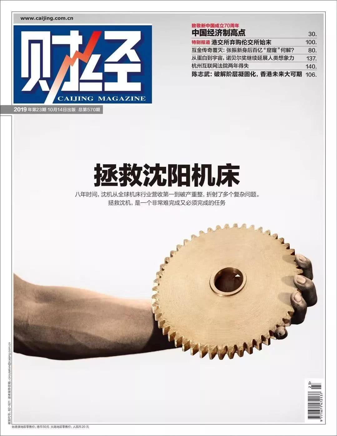 http://www.ddhaihao.com/caijingfenxi/45172.html