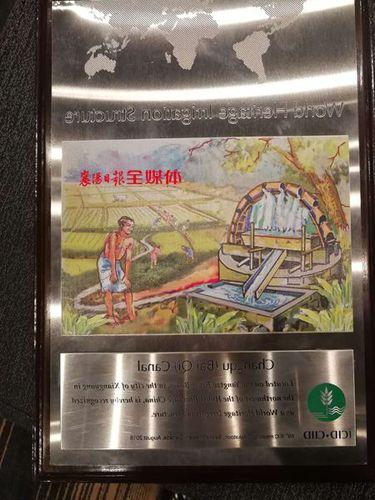�L渠申�z成功成湖