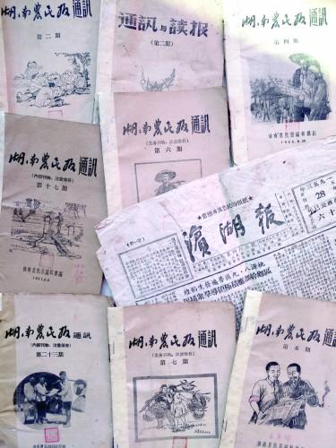 上世纪五十年代,桃江县有支通讯员队伍