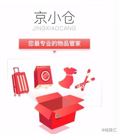 http://www.xqweigou.com/hangyeguancha/62204.html