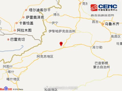 新疆阿克苏拜城发生3.2级地震 震源深度22千米