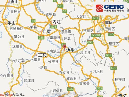 四川泸州市龙马潭区发生3.3级地震 震源深度6千米