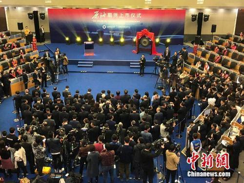 中国原油期货在上海期货交易所子公司――上海国际能源交易中心正式挂牌交易。曹卉 摄