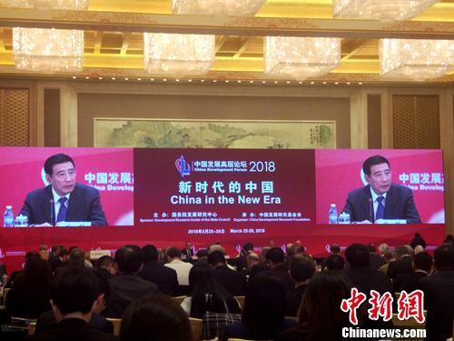 工信部部长苗圩。中新网记者 李金磊 摄