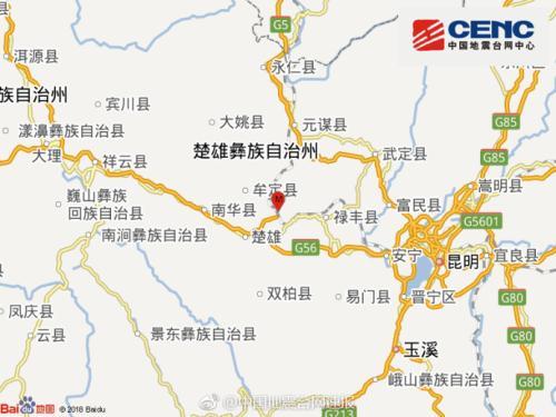云南楚雄州禄丰县发生3.7级地震 震源深度7千米