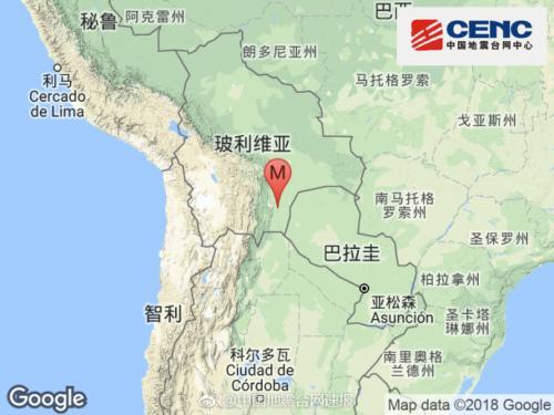 玻利维亚发生6.8级地震 震源深度550千米