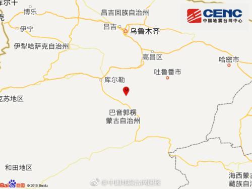 新疆巴音郭楞州尉犁县发生4.9级地震 震源深度12千米