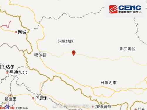 西藏阿里地区改则县3.8级地震 震源深度6公里