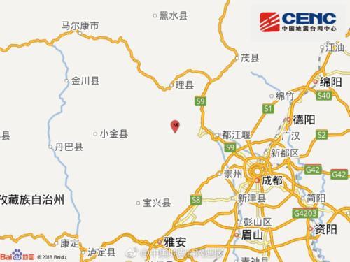 四川阿坝州汶川县发生3.3级地震 震源深度22千米