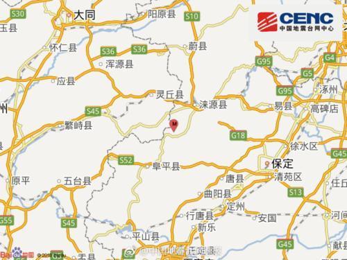 """河北涞源""""震源深度0千米""""地震为企业正常爆破作业"""
