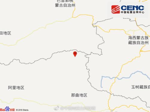 图片来自国家地震台网官方微博