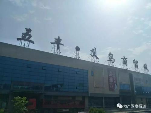 江苏盱眙留下烂尾项目 577位业主的2.05亿元资金不知所踪