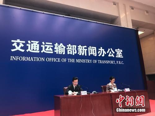 5月24日,交通运输部5月份例行新闻发布会现场。中新网 吴涛 摄
