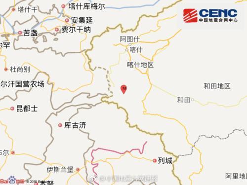 新疆塔什库尔干县发生3.8级地震 震源深度7千米