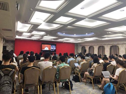 2018香港马报正版免费资料北京大学2018年度国家公派出国留学人员行前集训