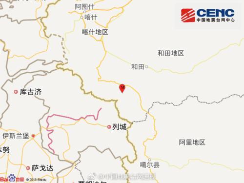 新疆和田地区皮山县发生4.9级地震 震源深度7千米