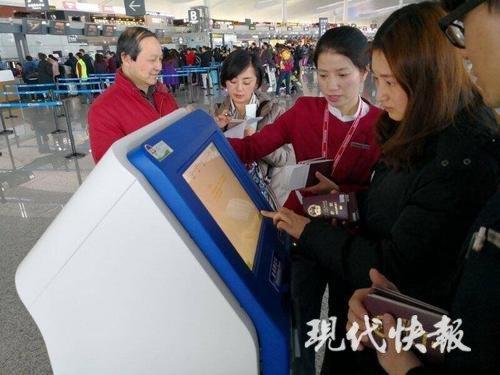 不用排队30秒回春养生功识别,从南京乘机男穿女装裙出境自助值机更便捷