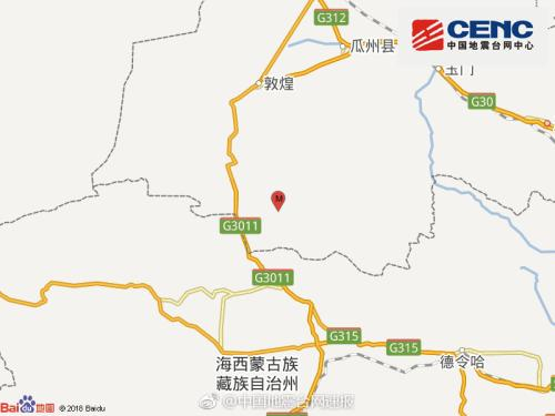 甘肃酒泉阿克塞发生4.5级地震 震源深度15千米