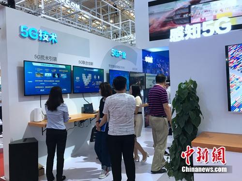 资料图:普通消费者在参观5G技术展示。中新网 吴涛 摄
