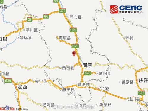 宁夏固原市原州区发生3.6级地震 震源深度9千米