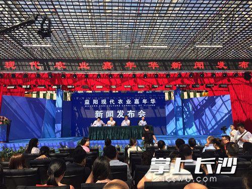 乡村旅游又一去处,益阳现代农业嘉年华将于7月27日开园