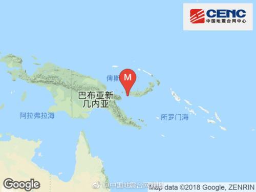 新不列颠岛地区发生6.0级地震 震源深度40公里