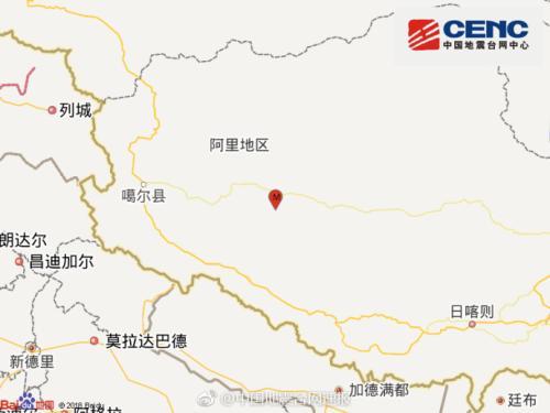 西藏阿里地区改则县发生3.0级地震 震源深度6千米