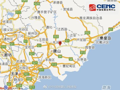 河北唐山市古冶区发生3.3级地震 震源深度7千米