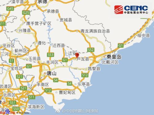 河北秦皇岛市卢龙县发生2.6级地震 震源深度8千米