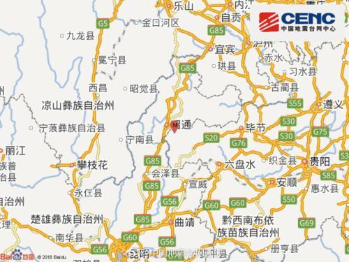 贵州毕节市威宁县发生3.2级地震 震源深度14千米