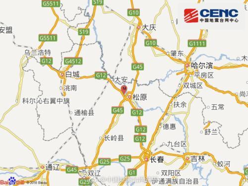 吉林松原市宁江区发生3.2级地震 震源深度9千米
