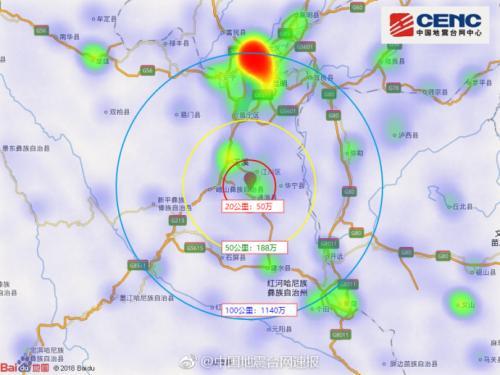云南玉溪市通海县发生5.0级地震 持续发生余震
