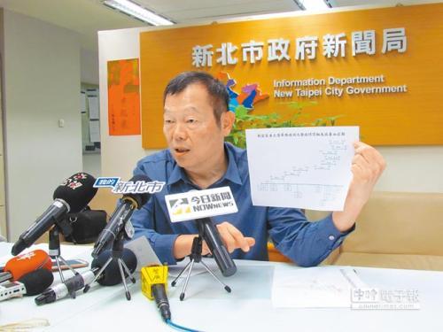 台湾新北市登革热病例增至10例 疫情北移成趋势