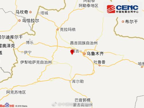 新疆昌吉州呼图壁县发生4.8级地震 震源深度7千米