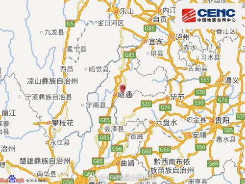 贵州威宁县发生3.8级地震 震源深度7千米