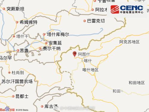 新疆乌恰县发生3.0级地震 震源深度23千米