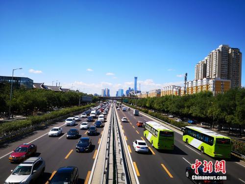 9月8日,北京天气晴朗,大气能见度较高。阚枫 摄