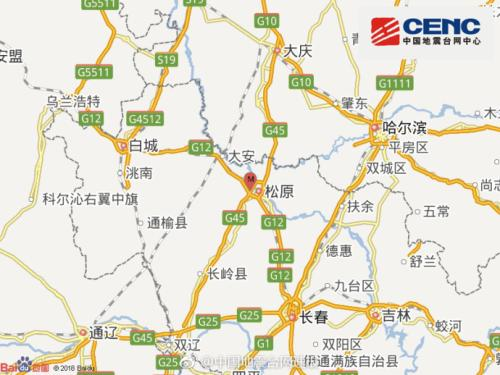 吉林松原市宁江区发生4.5级地震 震源深度10千米