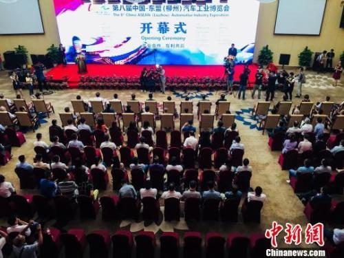 中国东盟汽车合作释放技术和人才红利goons