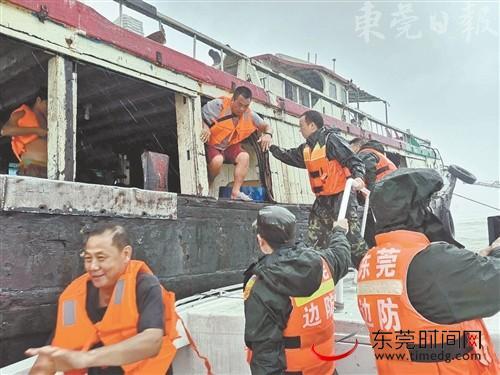 15艘非莞籍渔船台风中被困 东莞公安边防官兵救出全部船员