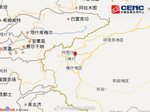 新疆喀什地区伽师县发生3.0级地震 震源深度7千米