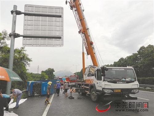 东莞市妥善处置两起危险化学品泄漏事故 及时有效消除安全隐患